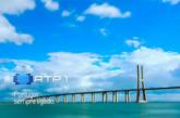 RTP1 e TVI transmitem as Cerimónias de Fátima